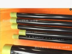 ASAHI 日本AV超纯水管 AV超纯继手TS继手PVC管pvc-c管16A-1/2 4分 22MM