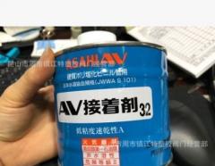 AV超纯继手CLEAN-PVC胶水 AV粘接剂 日本积水超纯水管胶水 NO.32 500g