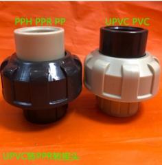 PPR转pvc活接 PP转PVC活接 由令 PPH转PVC PP UPVC转PPR转接头 DN15