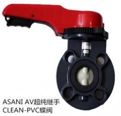 日本旭有ASAHI AV超纯继手CLEAN-PVC蝶阀 把手式碟阀手动蝶阀EPDM 40A