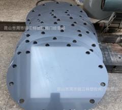PVC法兰盲板 UPVC盲法兰 塑料堵板 封板 堵头DN300 315MM 12寸 DN300 31