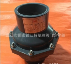 SH UPVC止回阀PVC止回阀 翻板式逆止阀 单向阀75 90 110 160 200 内径75M