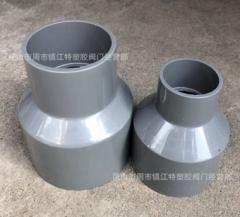 UPVC大小头 PVC异径接头 给水管配件 变径直接直通 PVC变径大小头 25*20