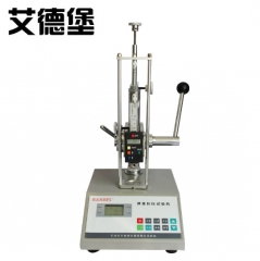 数显弹簧拉压试验机HD-100N 弹簧变形量负荷试验机弹簧机 1-1 台