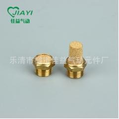 快排消声器 全铜长消声器 BSL-M5到1寸 气动消音器 空压机消声器 1分(1/8)