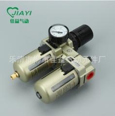 SMC型AC4010-04 气动二联件 气源处理器 空压机油水分离器 AC4010-03/04
