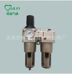 SMC型气源处理器 大口径流量 气动两联件 AC5010-10油水分离器 AC5010-10
