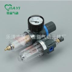 亚德客油水分离器AFC2000 空气过滤调压阀二联件 气源处理器 AFC2000