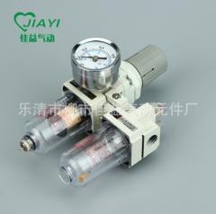 气源处理器SMC型AC2010-02白色二联件 空气过滤组合 油水分离器 AC2010-02