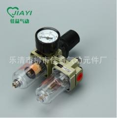 SMC型铜滤芯AC2010-02气源处理器 二联件 油水分离器 AC2010-01/02