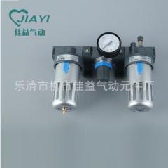 厂销 亚德客型BC4000气动三联件 空气过滤器 气源处理器油水分离 BC4000