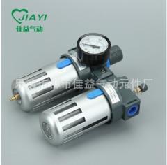 新款亚德客型 BFC3000 油水分离器 气动二联件 气源处理器 BFC3000
