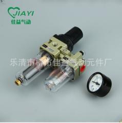 厂销SMC型AC2010-02D气源处理器 气动二联件 油水分离器自动排水 AC2010-02D