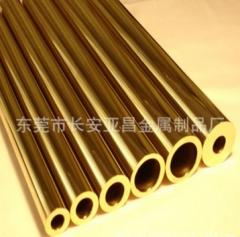 H65黄铜管 黄铜毛细管 外径2 3 4 5 6 7 8 9 10mm 壁厚0.2 0.25mm