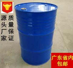 猛洁200L桶装洗手液 机械印刷汽修车床五金劳保工业去油污洗手液