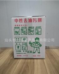 易洁宝4kg红色洗手粉 机械印刷汽修五金劳保工厂洗手粉沙砂液膏