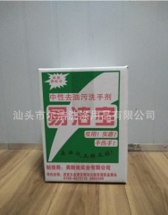 猛洁4kg红色洗手粉机械印刷汽修五金劳保工厂工业粉液洗手膏