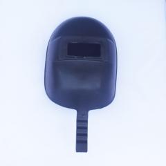 供应手持塑料电焊面罩氩弧焊二保焊焊工电焊帽防强光面罩面屏