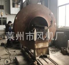 烟台风机厂家直销叶轮,35顿锅炉20号叶轮校动平衡,叶轮维修加工