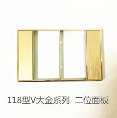118V大金拉丝系列 一位 二位 三位 四位面板 ≥5 个
