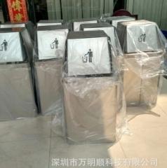定做各种不锈钢果皮箱 带摇盖果皮箱 楼道用环保果皮箱