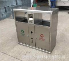 户外不锈钢分类果皮箱 环保分类垃圾桶 不锈钢分类垃圾桶