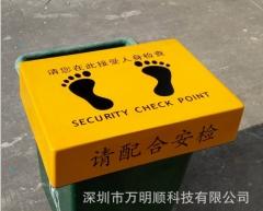 厂家直销带脚印方形安检站台 机场安检站台 地铁出入口安检站台