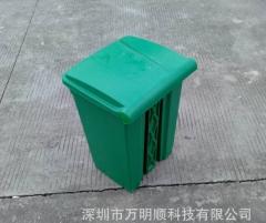 供30L 45L 68L 87L脚踏垃圾桶 医院物业商场用加厚型果皮桶