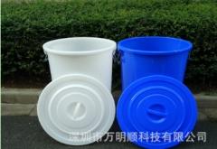 供150升带铁耳朵带盖加厚圆形果皮桶 塑料大白桶 塑料储物桶