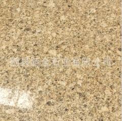 专业生产 环保花岗岩黄金钻石材 黄金钻 外墙干挂 品质保证