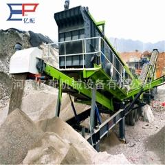 鄂式破碎机生产线 轮胎式履带式移动破碎站 移动式石料生产设备 件