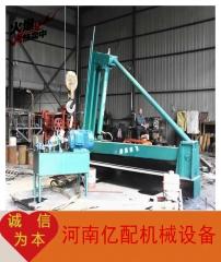 供应劈木材树木设备 龙门式铡刀式劈木机 立式木材树墩劈木机 台