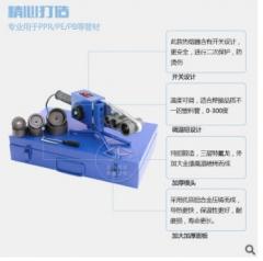 固丰 双温双控热熔器PPR PE管热熔器热熔机水管接管热熔器塑焊机 1箱4台