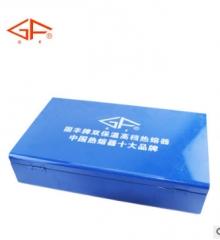 固丰 双保险恒温 B模头头75-110塑料热熔器PPR 熔接器 一件4台