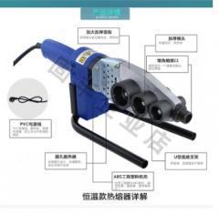固丰 PPR热熔器水管热熔机PB PE20-32-63热合塑焊机焊接器热容器 32型恒温热熔器