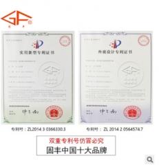 固丰 数显调温PPR热熔器水管热熔机PB PE20-32热容器塑焊机焊接器 调温数显823X-32