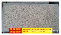 天然文化石青石板石材广场别墅庭院路沿石青石板300*600定制