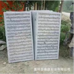 山东德信青石板 各种优质石材