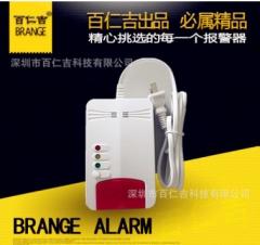 壁挂燃气泄漏报警器/煤气探测器|天然气探测器|可燃气探测器 BRJ-505