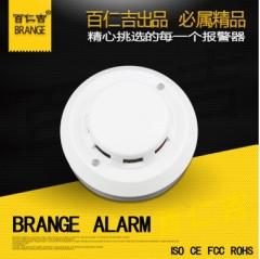 耐高温烟雾传感器探测感应器 烟感器24V BRJ-301L/T