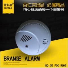 BRJ-316 独立型 9V温度探测器 报警器 独立式温感探测器 BRJ-316
