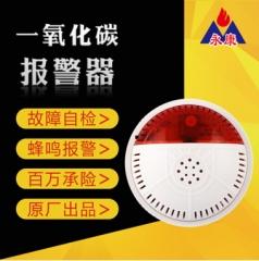 一氧化碳报警器 YK-CO/B 进口电化学传感器 永康 一氧化碳探测器 YK-CO/B
