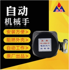 管道9V-12V机械手 YK-SS2015 安全切断阀机械手 燃气管道切断阀 YK-SS2015