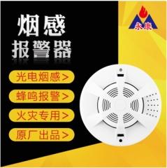 NB-IoT连接功能光电式烟感报警器 YK-GD04 独立型吸顶式 后备电池 YK-GD04