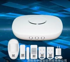 中冠S1智能安防报警系统 家庭商铺防盗报警器 GSM/WIFI报警器批发 S1