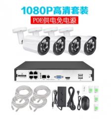 200万高清夜视监控摄像机套装 POE有线网络摄像机 硬盘录像机 4路1080P
