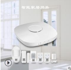 新款智能家居控制系统 无线连接APP控制 智能家居网关厂家批发 S1