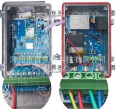 农村变压器防盗野外电线电缆防盗系统 GSM电力防盗报警器外贸出口 BL——3000