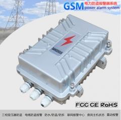 GSM电力报警器 GSM报警器 彩信防盗器 国家电力局断电报警 BL—3030
