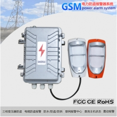 GSM电力防盗报警器 变压器防盗报警器 电缆防盗报警器 电力防盗器 BL——3000